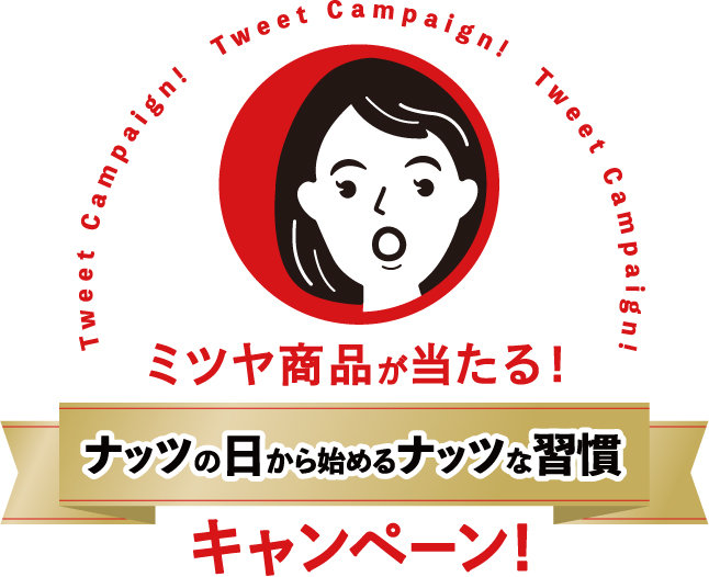 210713_campaign_title.jpg